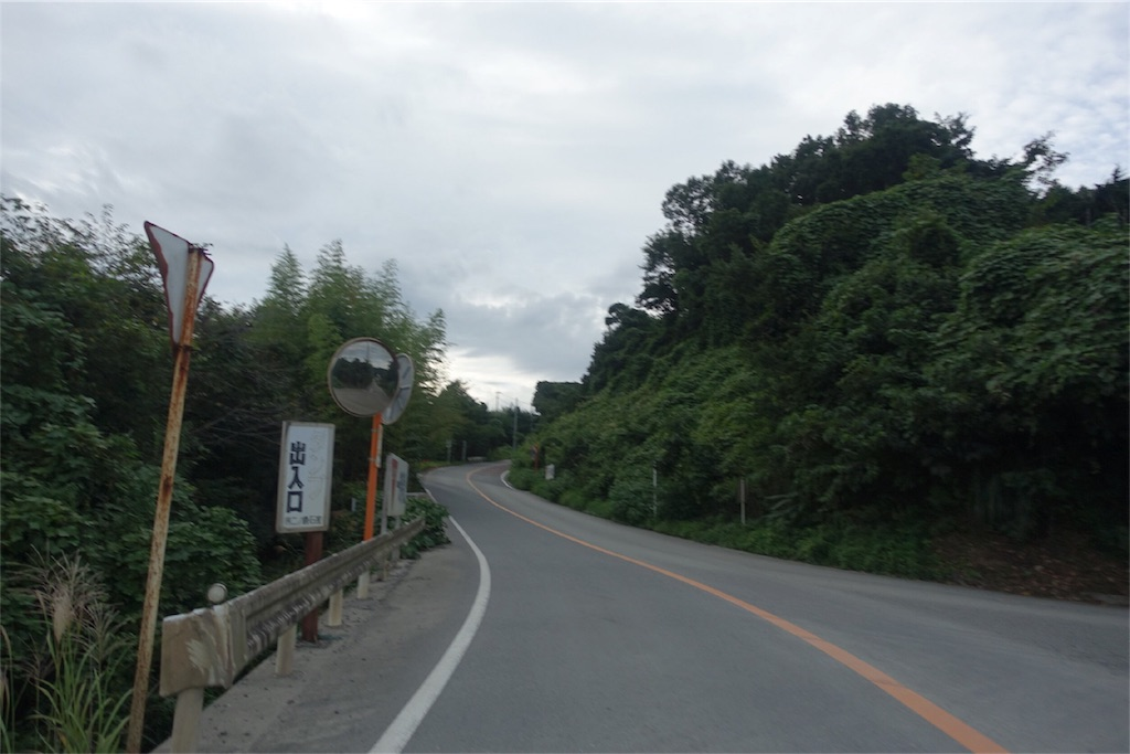 f:id:road_mushi:20170928132830j:image