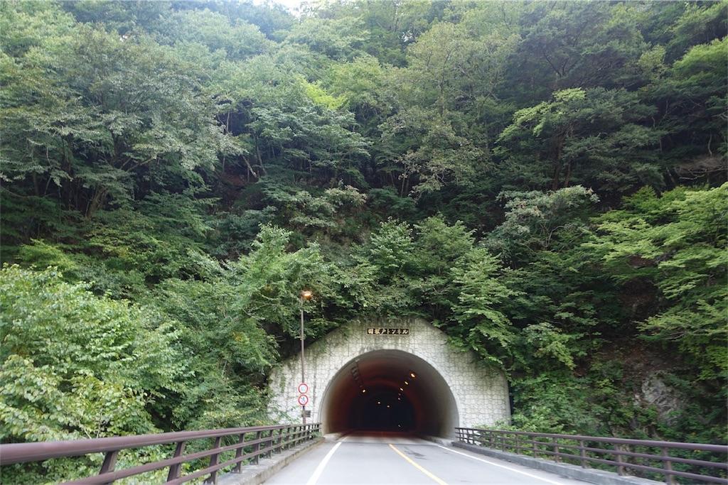 f:id:road_mushi:20171005192221j:image