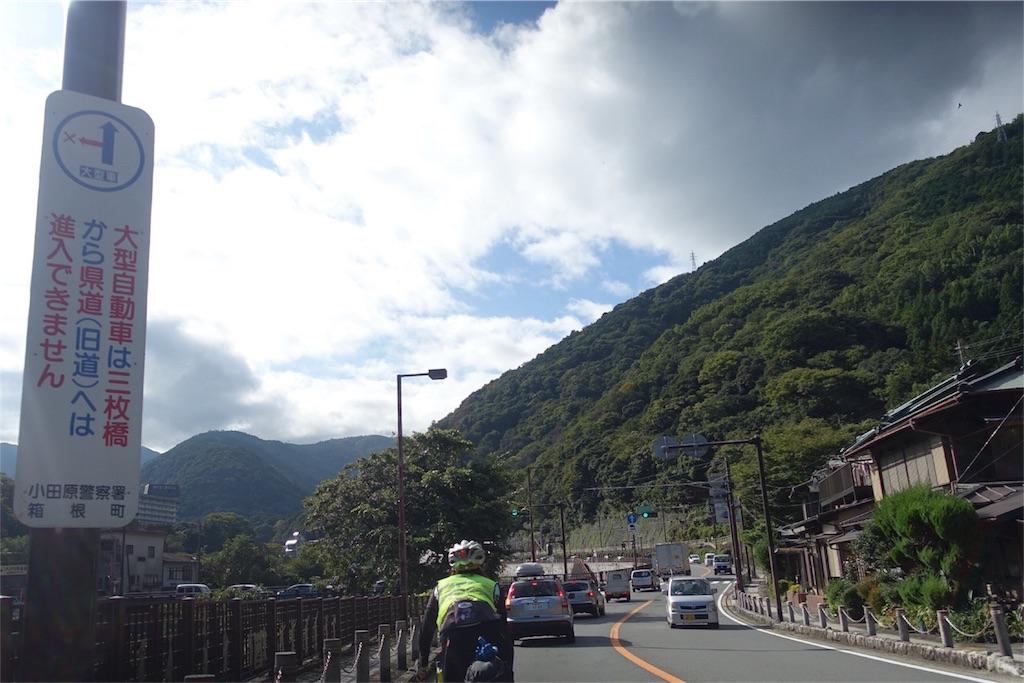 f:id:road_mushi:20171010185306j:image