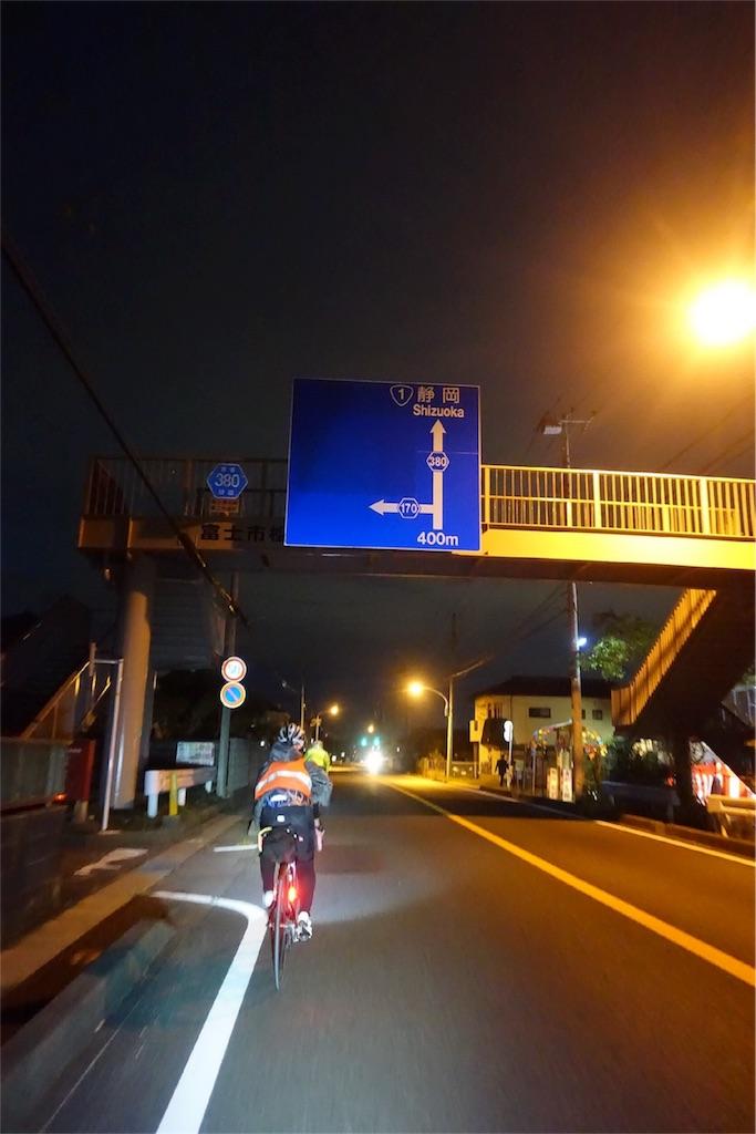 f:id:road_mushi:20171011195639j:image