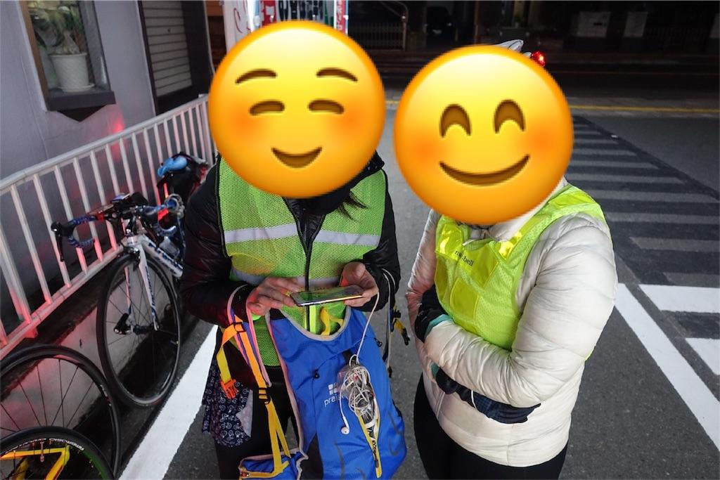 f:id:road_mushi:20171213210005j:image