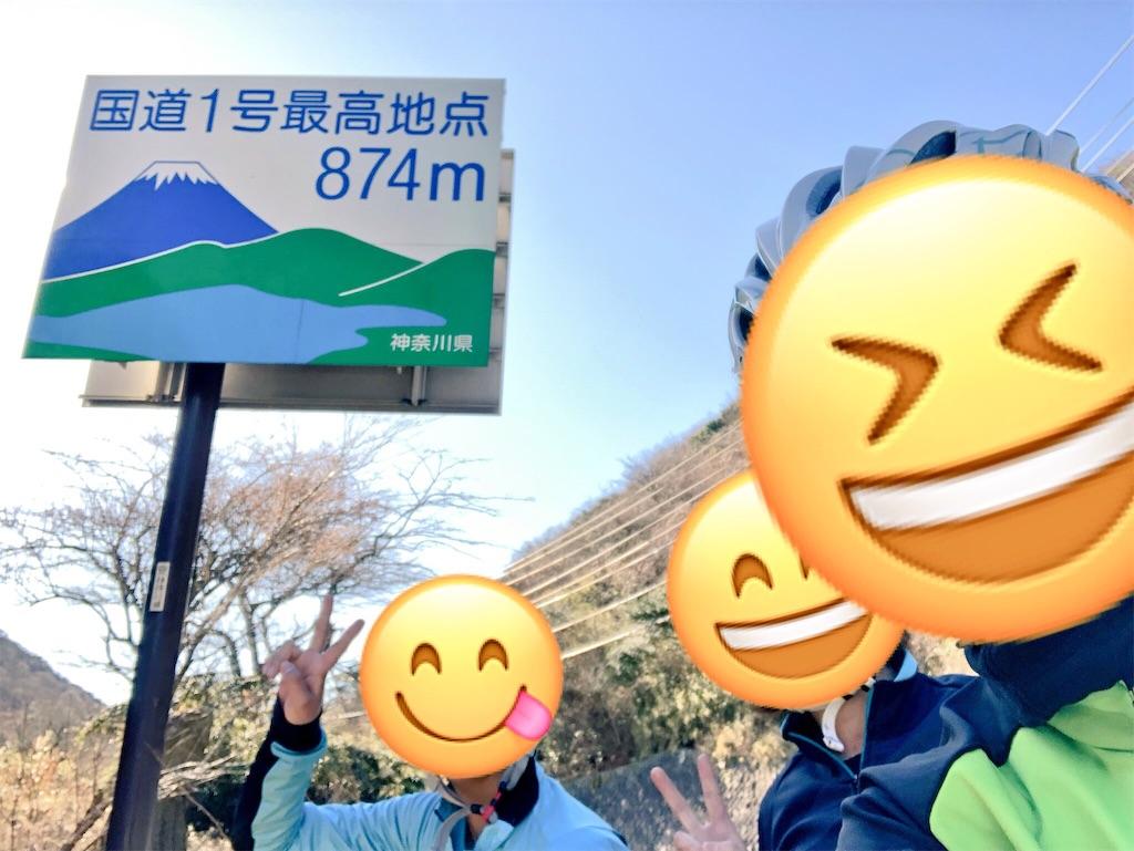 f:id:road_mushi:20180109185946j:image