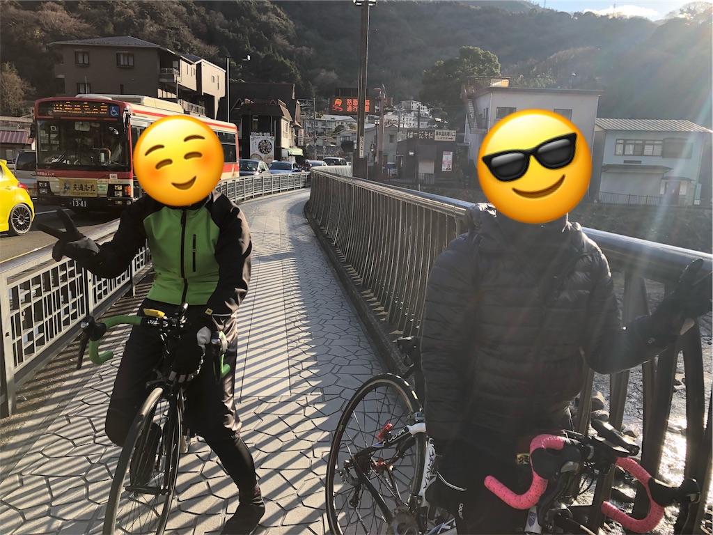 f:id:road_mushi:20180109191213j:image