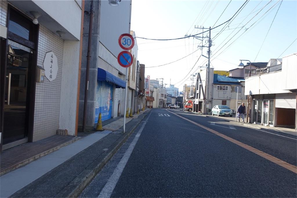 f:id:road_mushi:20180118184149j:image