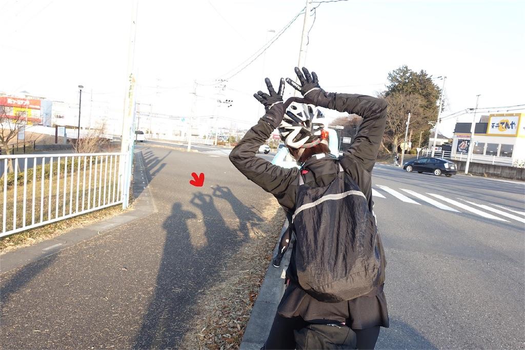 f:id:road_mushi:20180202220101j:image