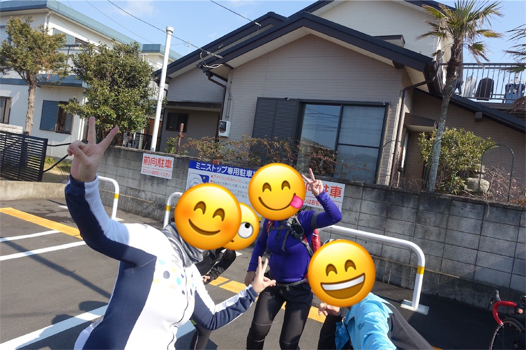 f:id:road_mushi:20180217130706j:image