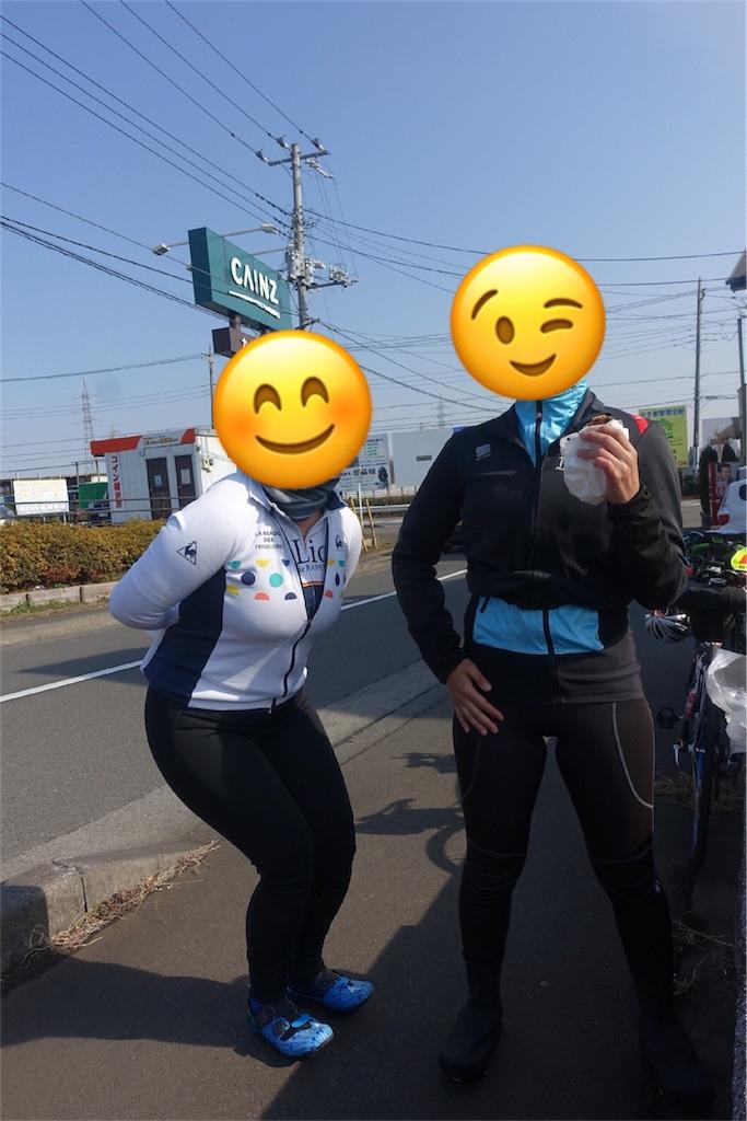 f:id:road_mushi:20180306191453j:image