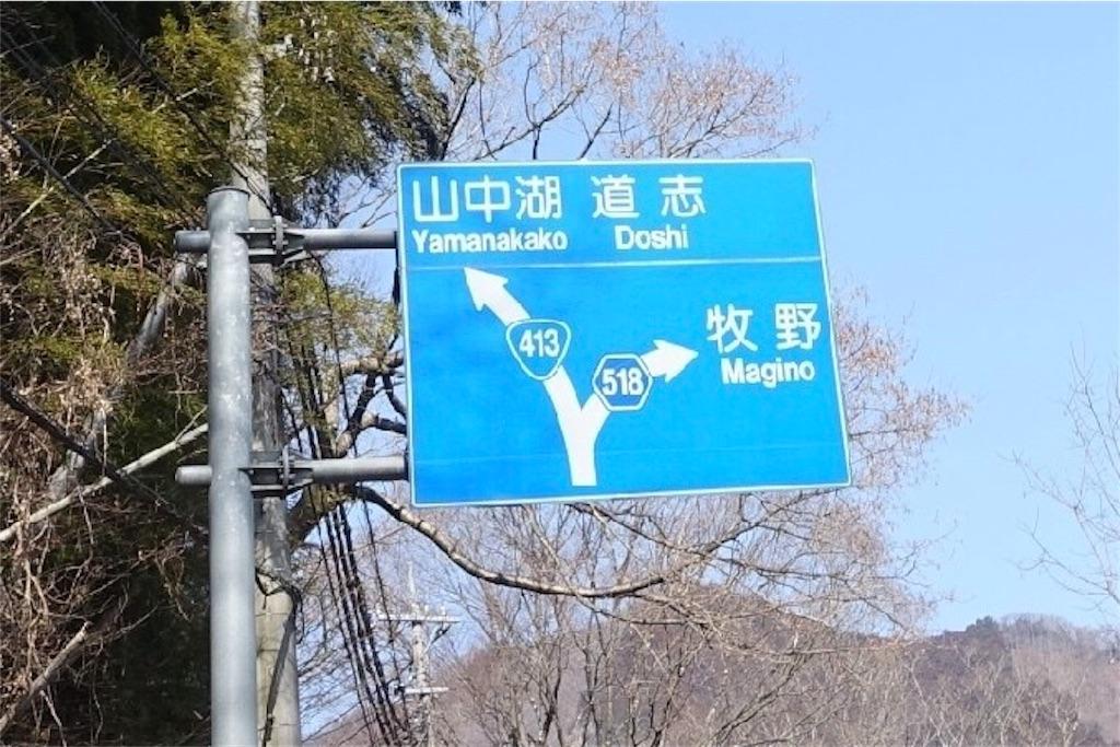 f:id:road_mushi:20180306205400j:image