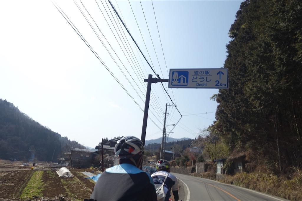f:id:road_mushi:20180307180450j:image