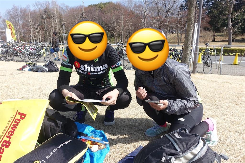 f:id:road_mushi:20180315201959j:image