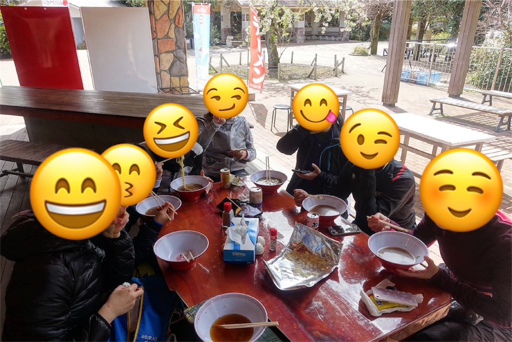 f:id:road_mushi:20180316145058j:image