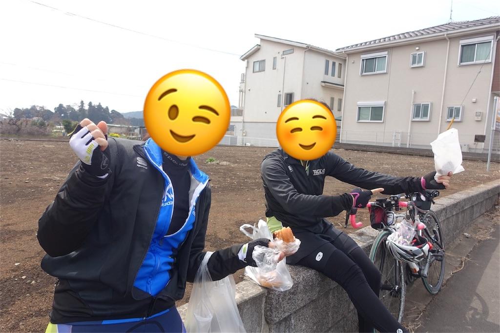 f:id:road_mushi:20180325125121j:image
