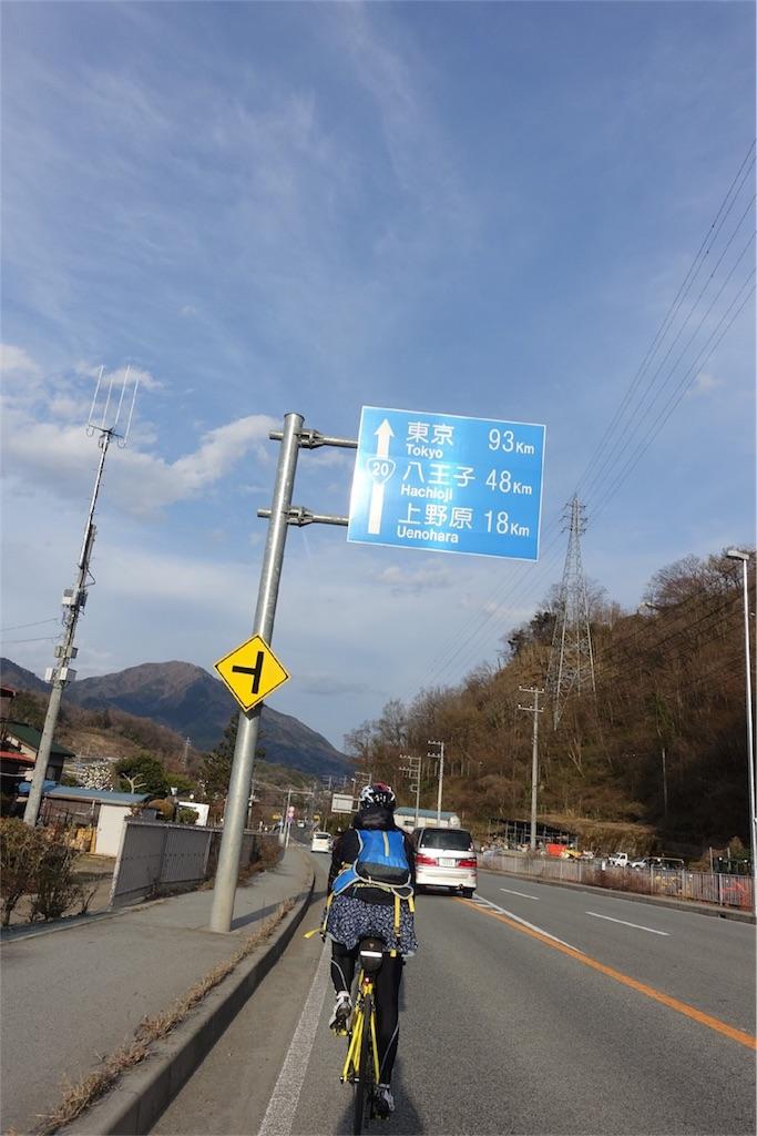 f:id:road_mushi:20180330185618j:image