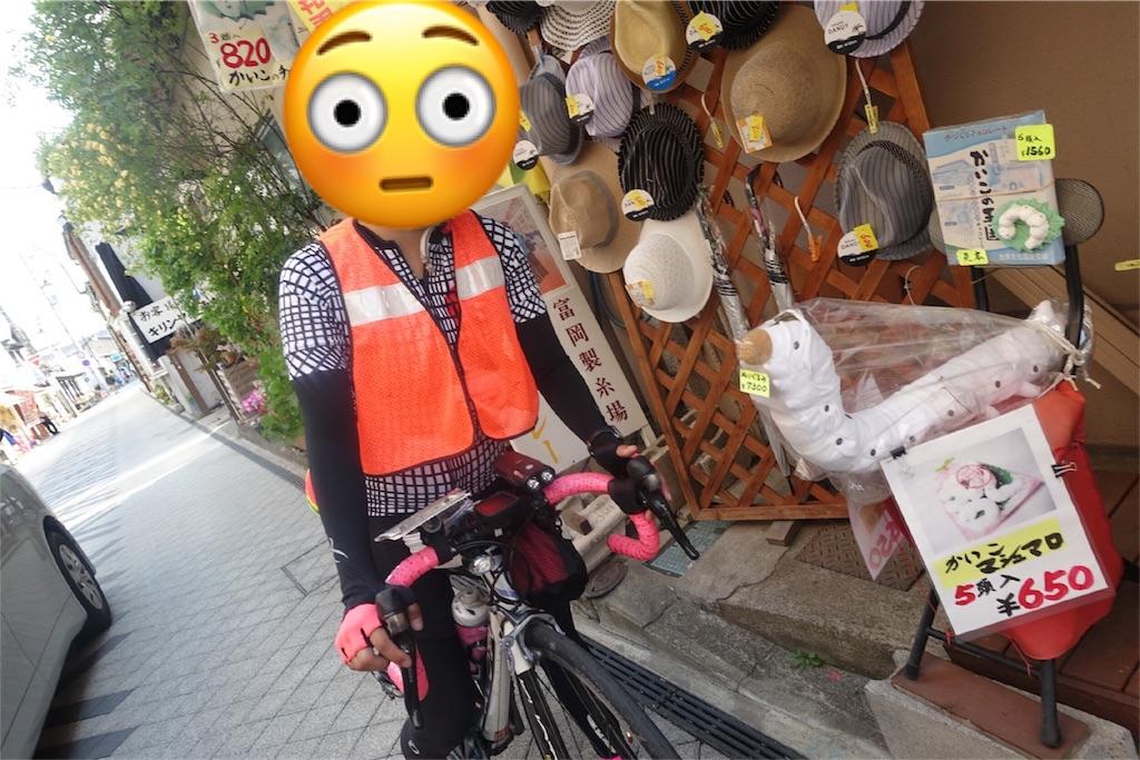 f:id:road_mushi:20180502175834j:image