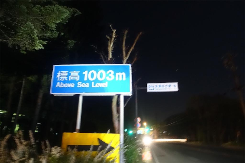 f:id:road_mushi:20180507182712j:image