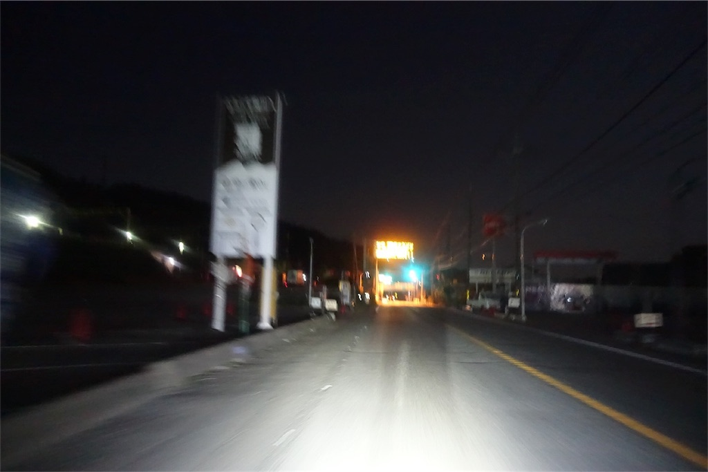 f:id:road_mushi:20180507185539j:image