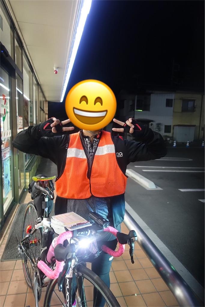 f:id:road_mushi:20180507190711j:image