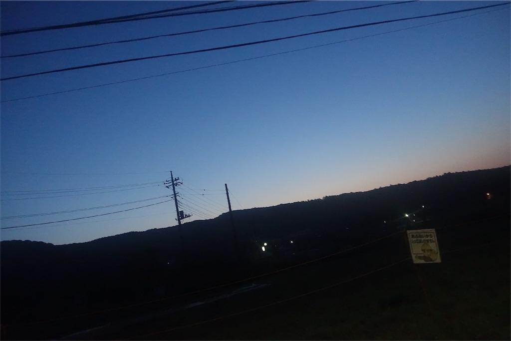 f:id:road_mushi:20180507201712j:image