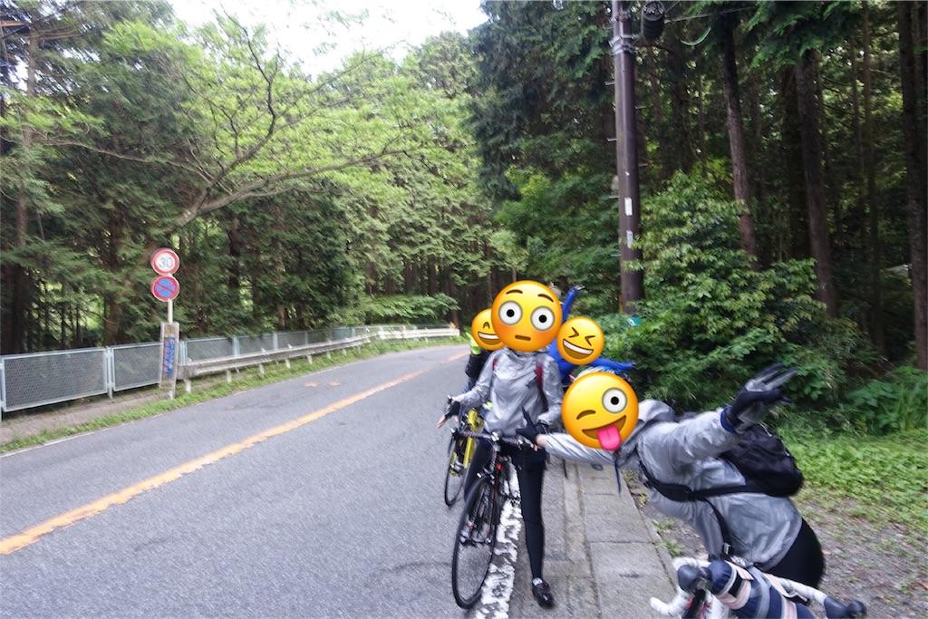 f:id:road_mushi:20180530184932j:image