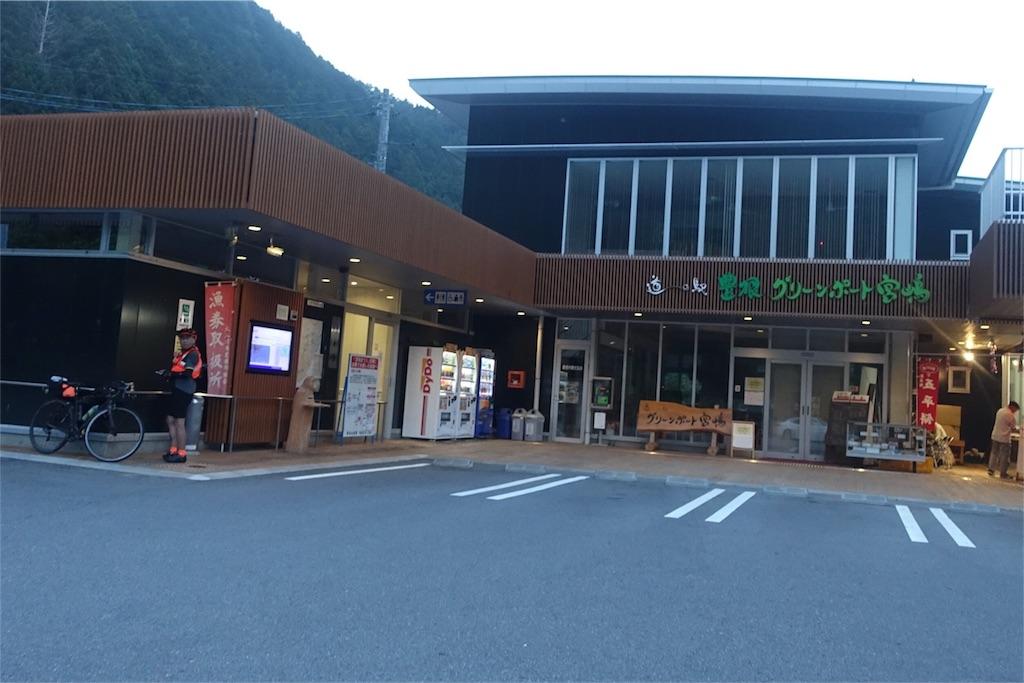f:id:road_mushi:20180601185827j:image