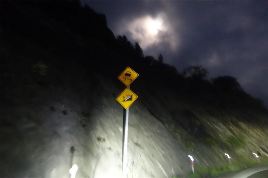 f:id:road_mushi:20180601190721j:image
