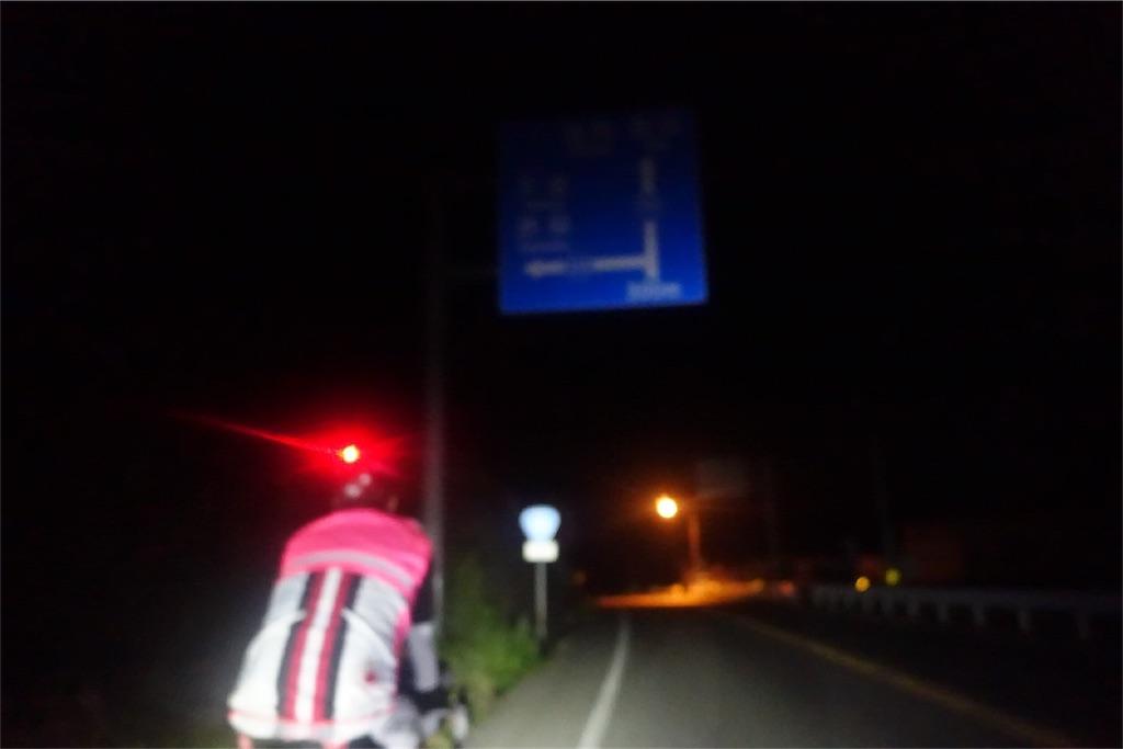 f:id:road_mushi:20180601195203j:image