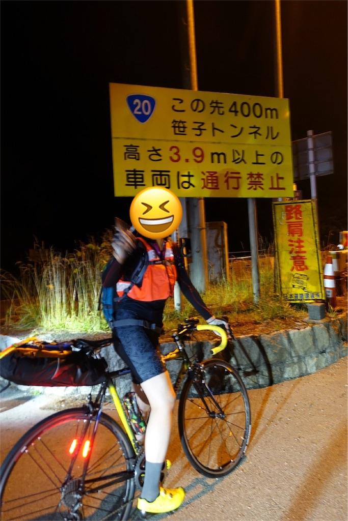 f:id:road_mushi:20180716154809j:image