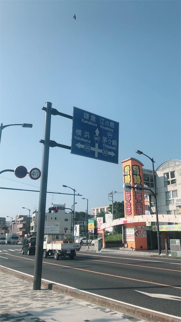 f:id:road_mushi:20180802181116j:image