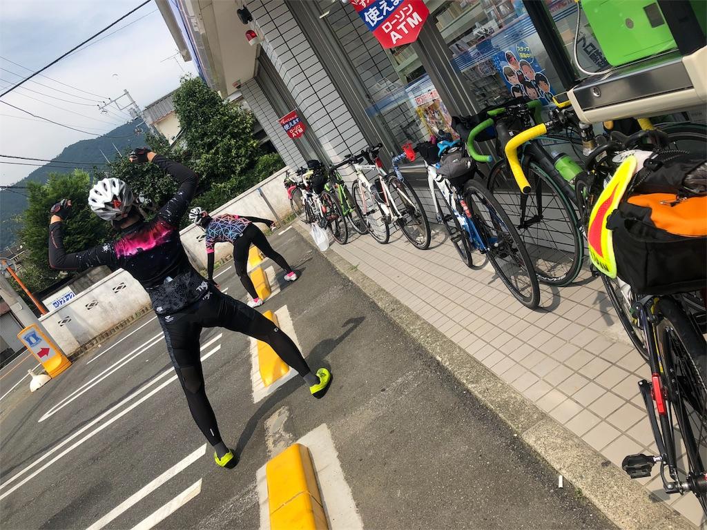 f:id:road_mushi:20180802185603j:image