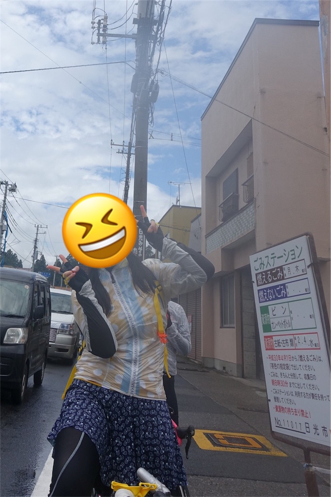 f:id:road_mushi:20180818181540j:image