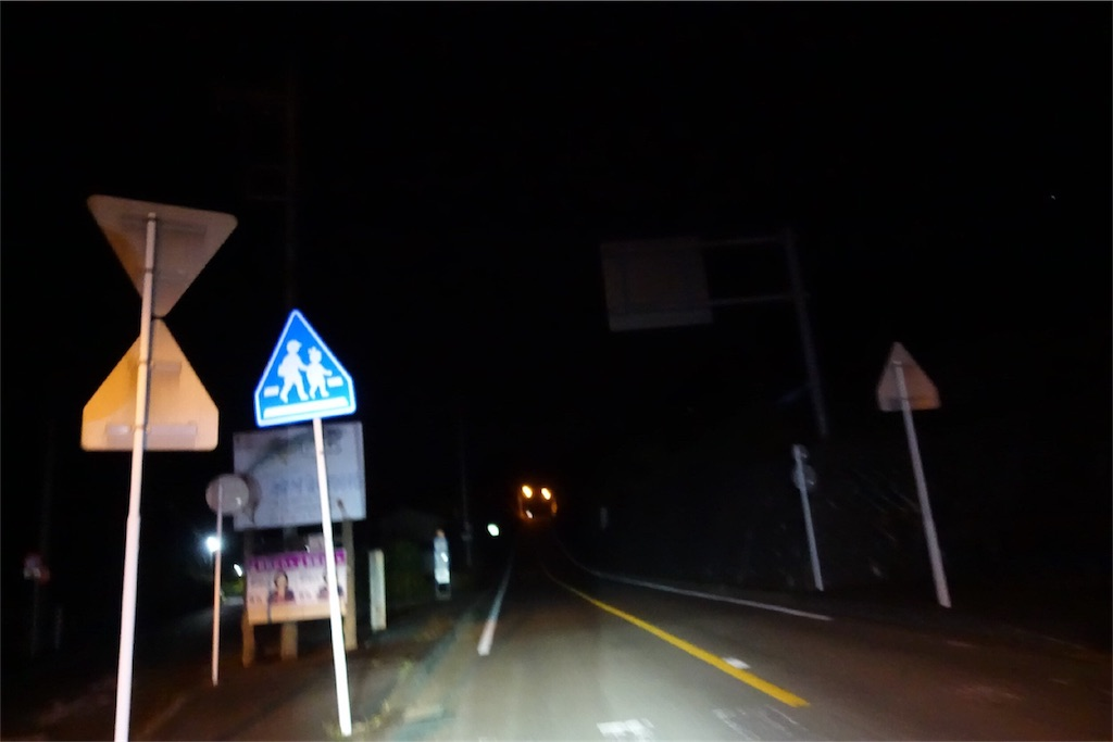 f:id:road_mushi:20180825080934j:image