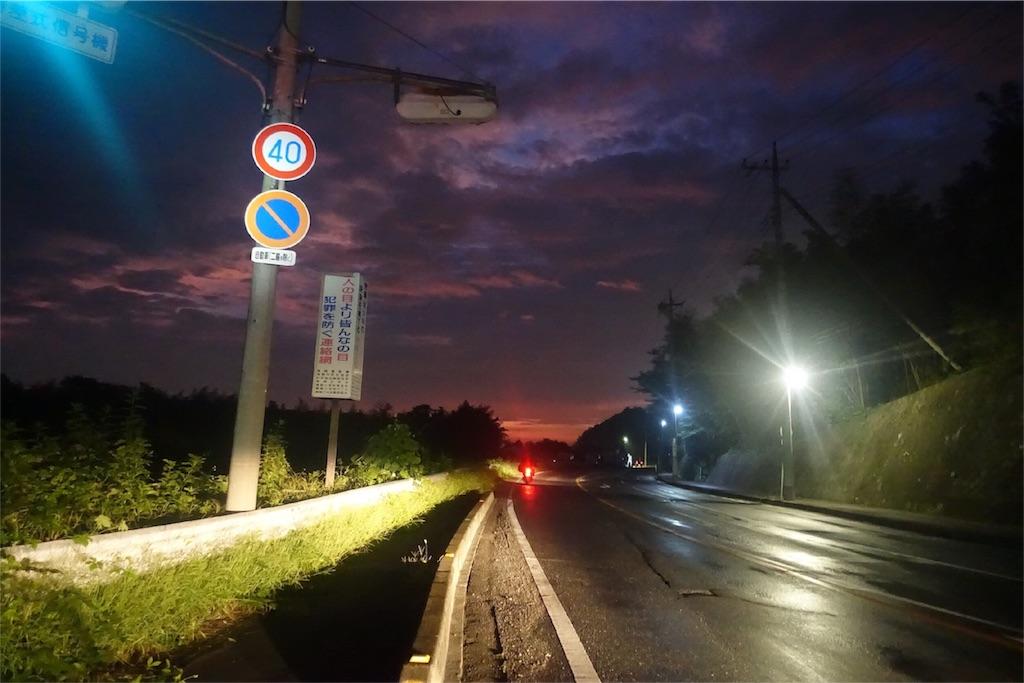 f:id:road_mushi:20180914175620j:image
