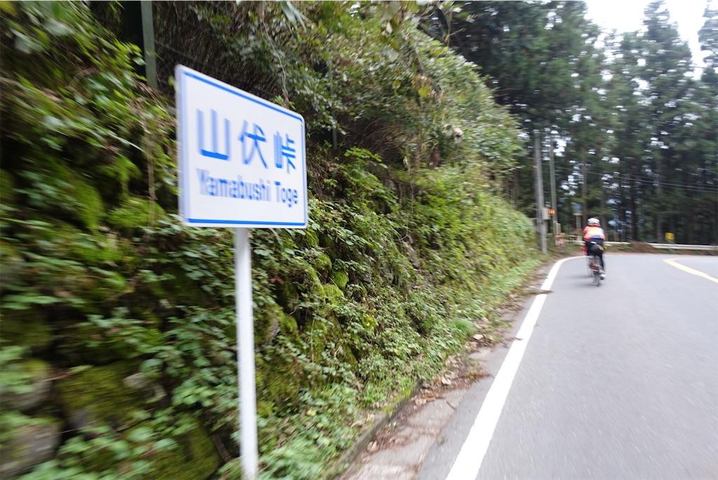 f:id:road_mushi:20181016180252j:image