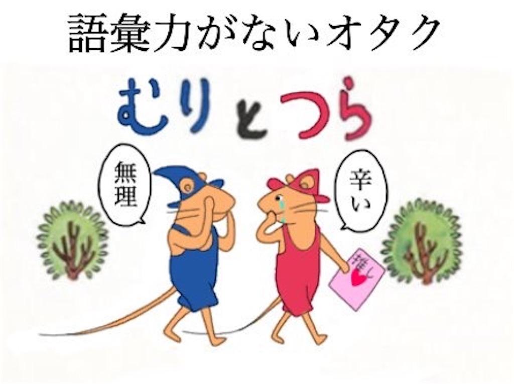 f:id:road_mushi:20181016181737j:image