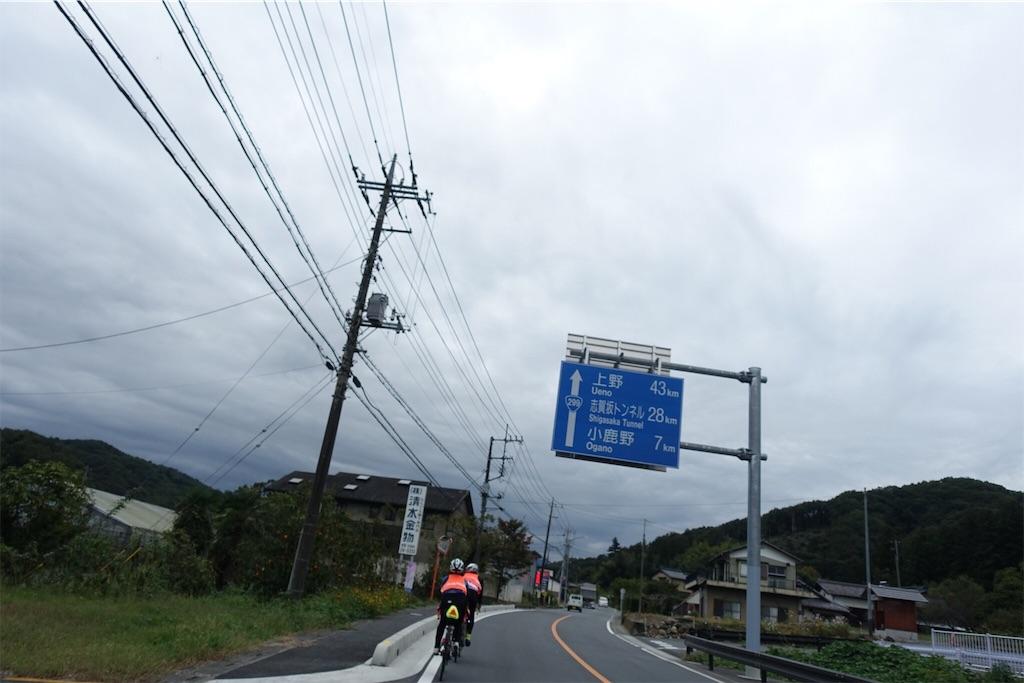f:id:road_mushi:20181019184853j:image