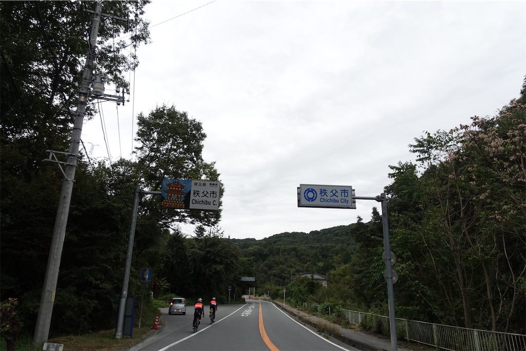 f:id:road_mushi:20181020213255j:image