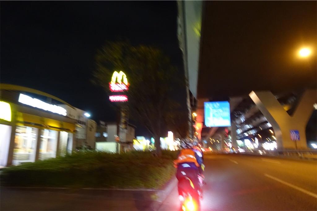 f:id:road_mushi:20181021073711j:image