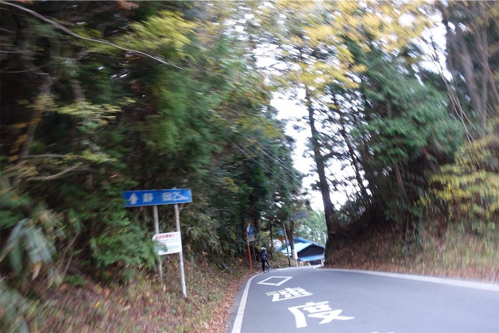 f:id:road_mushi:20181126191438j:image