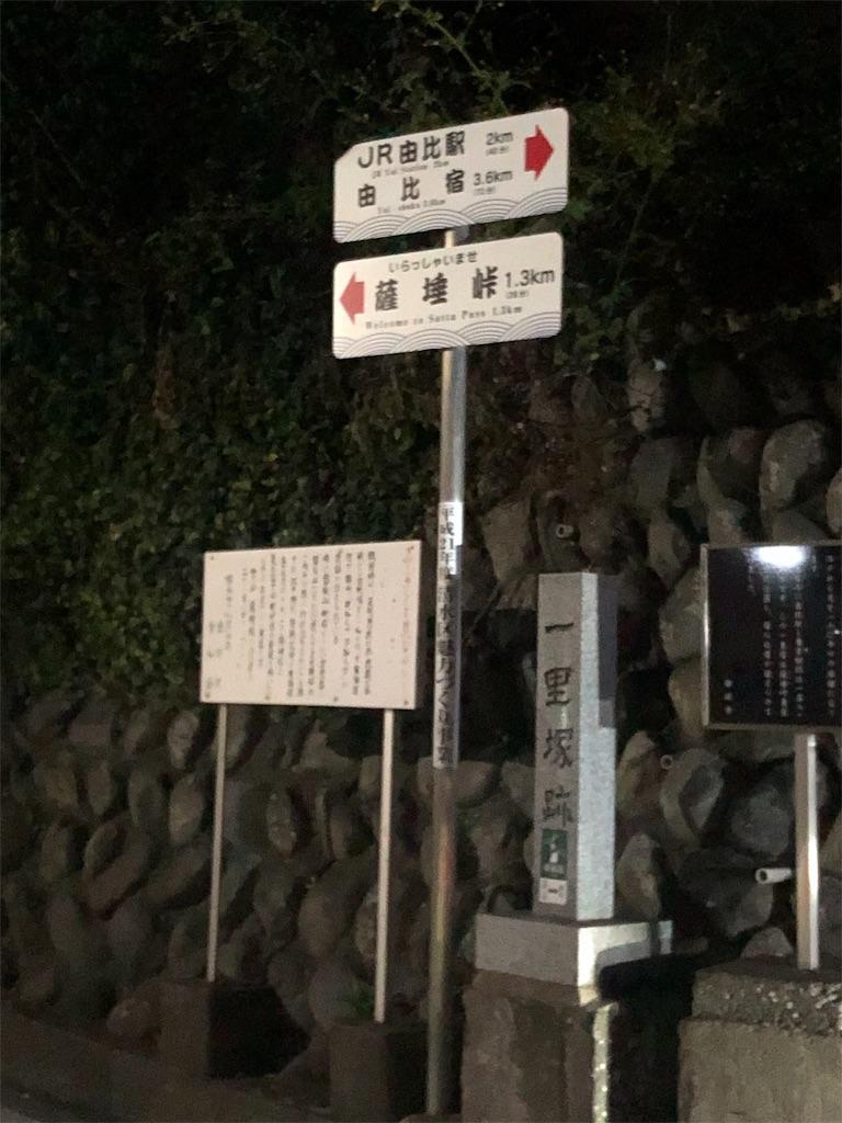 f:id:road_mushi:20181127190052j:image