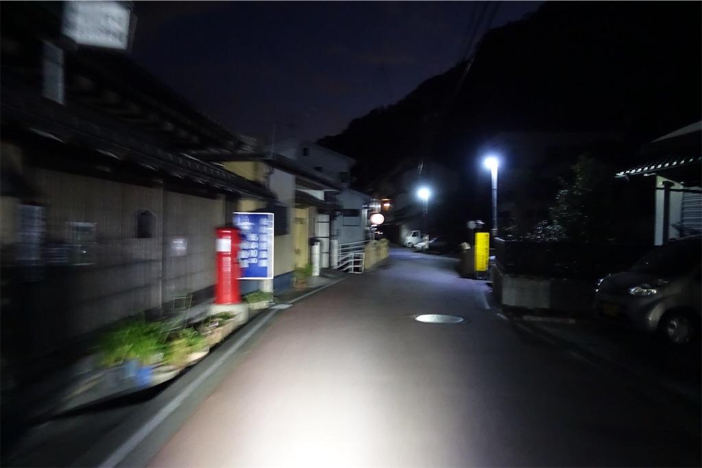 f:id:road_mushi:20181201134756j:image