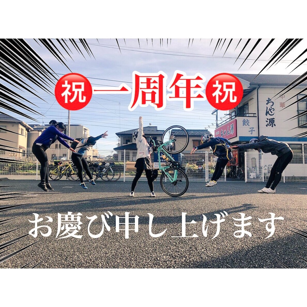 f:id:road_mushi:20181205182015j:image