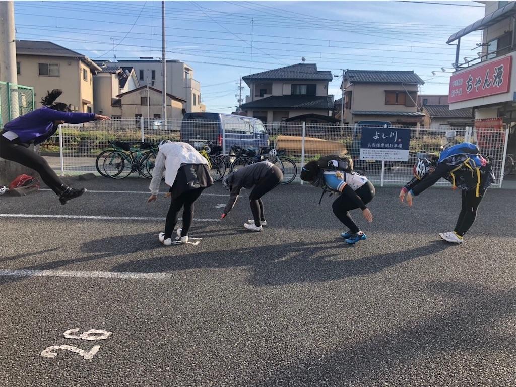 f:id:road_mushi:20181208164259j:image