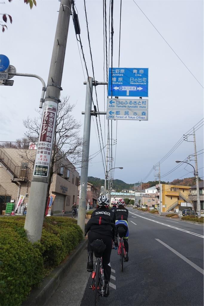 f:id:road_mushi:20181211180949j:image