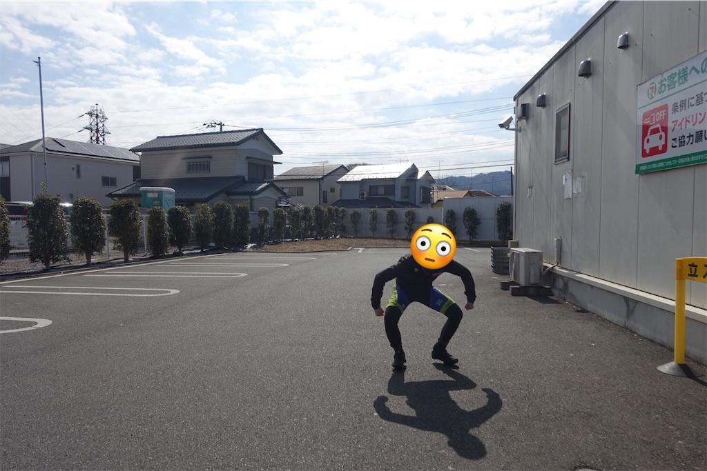 f:id:road_mushi:20190221181026j:image