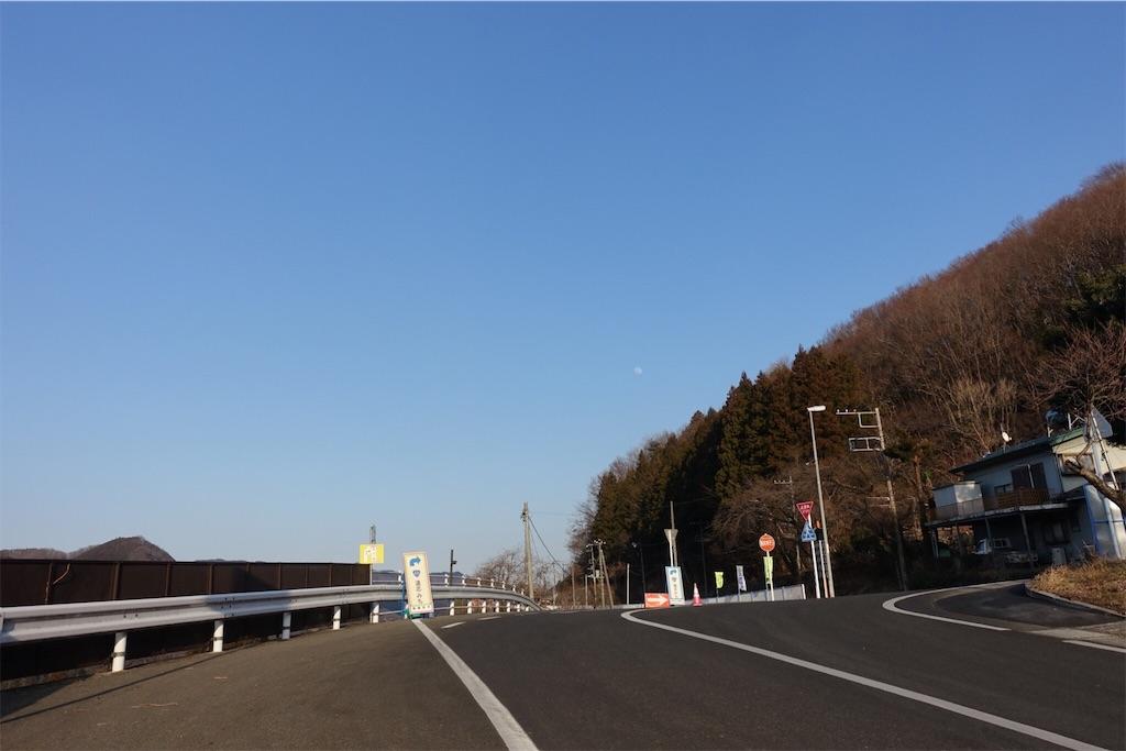 f:id:road_mushi:20190221181905j:image