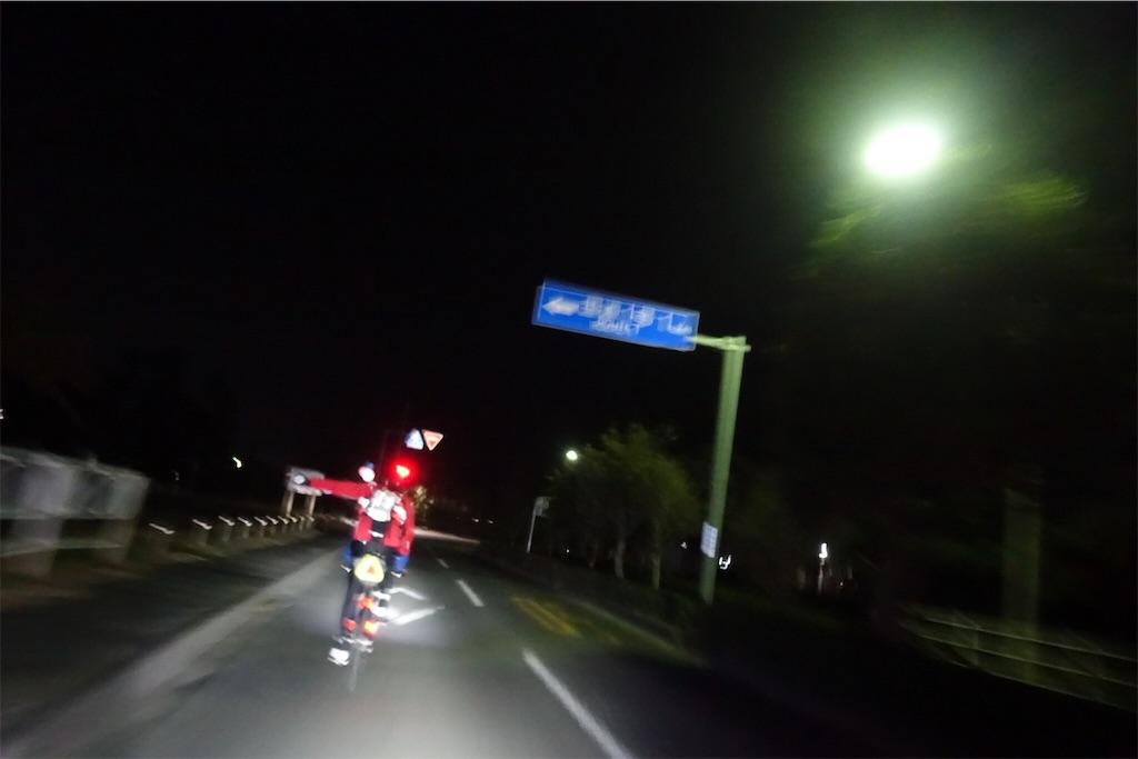 f:id:road_mushi:20190227224848j:image
