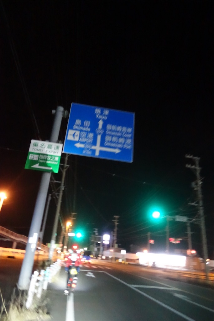 f:id:road_mushi:20190228181502j:image