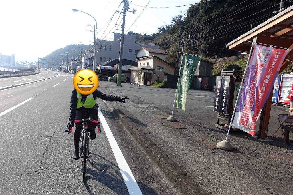 f:id:road_mushi:20190301184958j:image