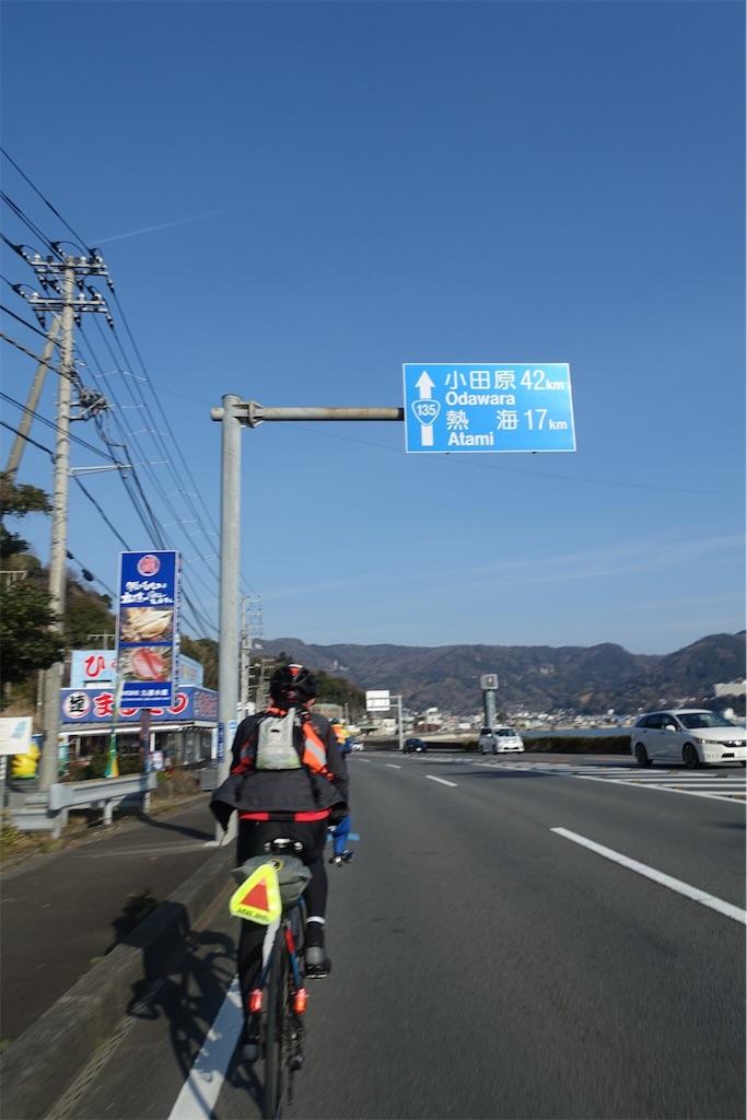 f:id:road_mushi:20190301185003j:image