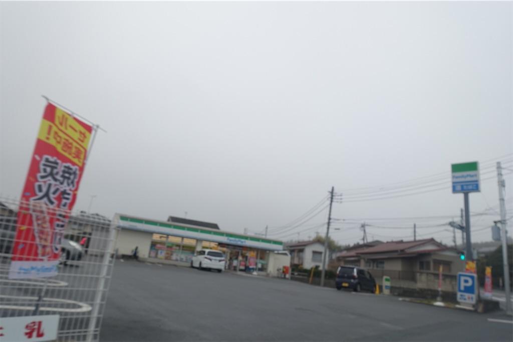 f:id:road_mushi:20190402180634j:image